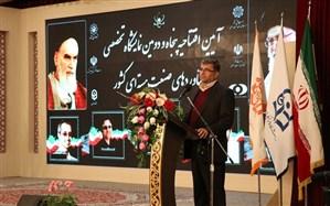 نمایشگاه دستاوردهای صنعت هسته ای کشور در مشهد برپا شد