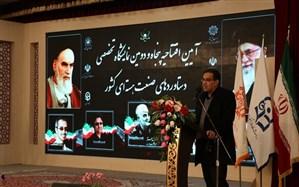نمایشگاه تخصصی دستاوردهای صنعت هسته ای نماد توان دانشمندان ایران است