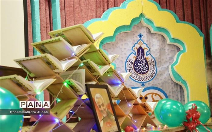 برگزاری سی و هشتمین دوره مسابقات قران،عترت و نماز مرحله ناحیه در شیراز