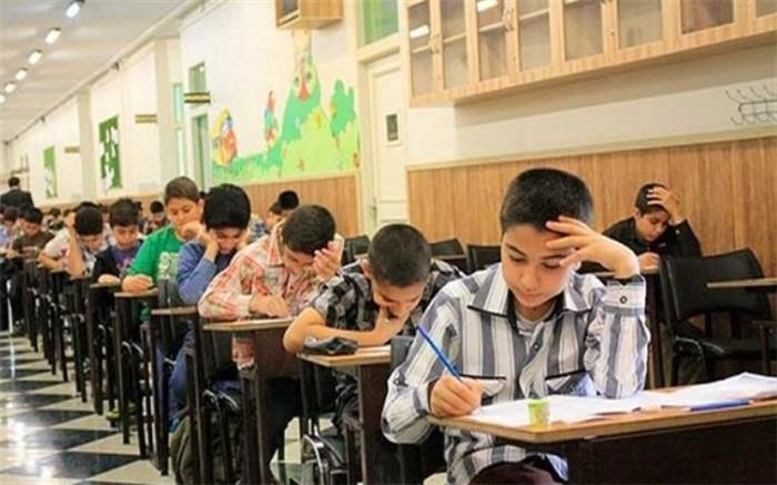 آزمون مدارس استعدادهای درخشان