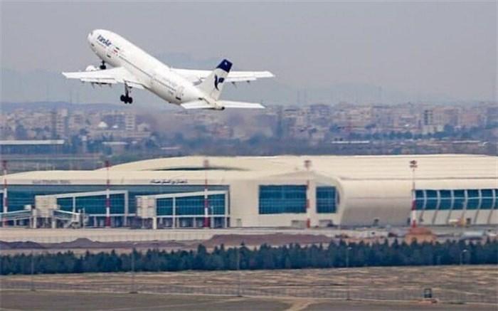 پرواز ایران-چین