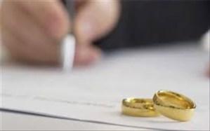 تعلیق طلاق تا اطلاع ثانوی