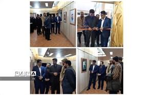 """نمایشگاه کاریکاتور """"ترامپیسم"""" در خرم آباد افتتاح شد"""