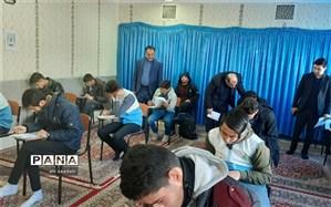مسابقه کتابخوانی سلام بر ابراهیم  در کلات  برگزار شد