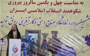 افتتاحیه ششمین نمایشگاه صنایع دستی و کارآفرینی رونق تولید در شهر قدس