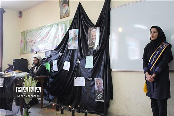 مراسم بزرگداشت سردار سلیمانی در مدرسه نرگس همدان