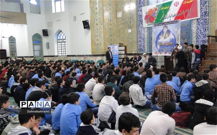 برگزاری مراسم جشن تکلیف در مسجدامیرالمونین شهرستان پاکدشت
