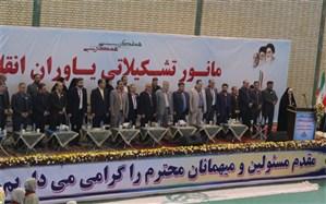 انقلاب اسلامی ایران یکی از بزرگترین انقلابهای جهان در قرن اخیر است  و شما دانشآموزان امانت دار، پاسدار و وارث انقلاب بزرگی هستید