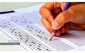 نتایج آزمون استخدامی پزشکان متخصص امروز اعلام میشود