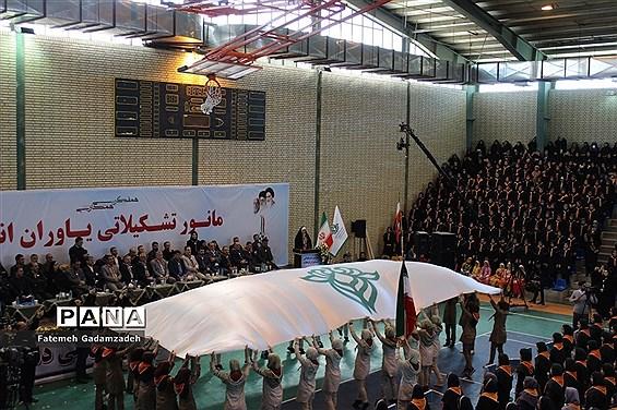 مانور یاوران انقلاب تشکل پیشتازان شهرستان اسلامشهر(2)