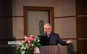 شورای عالی آموزش و پرورش با قانون استخدام نیروهای حقالتدریس و نهضت سوادآموزی مخالفت کرد