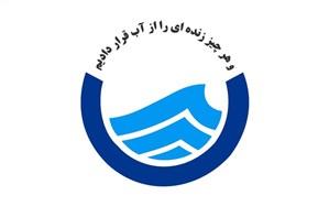 قطعی آب در برخی از نقاط شیراز