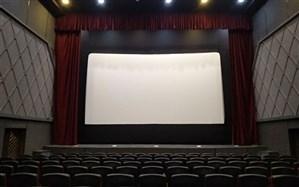 تعطیلی سینماهای مازندران تا 16 اسفند ادامه دارد