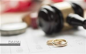 درنگی بر طلاقهای تصادفی