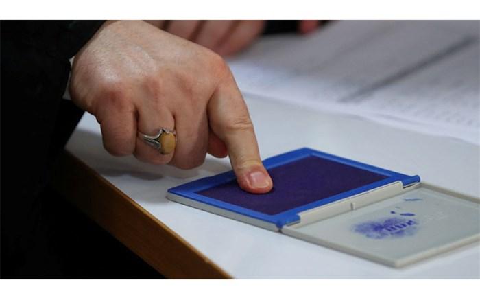 انتخابات و صندوق رای