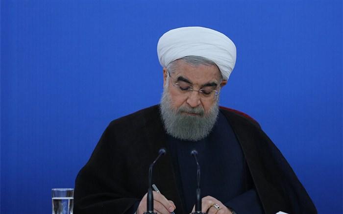 روحانی رئیس جمهور تبریک پیام