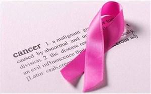 چرایی بروز سرطان پستان در مردان