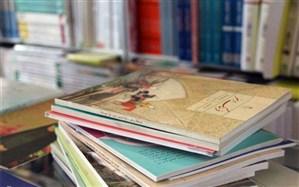 توزیع 12 هزار جلد کتاب در مدارس استان به مناسبت دهه فجر