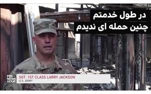 روایت افسر ارتش آمریکا از لحظه حمله موشکی ایران به پایگاه عین الاسد
