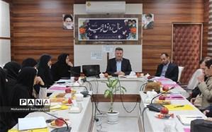 جلسه مدرسین آموزش خانواده در منطقه19