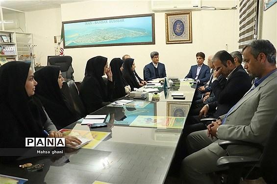 اولین نشست حوزه تربیت بدنی و سلامت با معاون جدید تربیت بدنی و سلامت آموزش و پرورش استان بوشهر