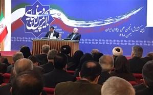 ظریف: پیشنهاد رهبر انقلاب تنها راهکاری است که در فلسطین راهگشا است
