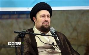 سیدحسن خمینی: قانونی که وقتی به قدرت میرسد تیغش نمیبرد، همان بهتر که از بیخ برداشته شود