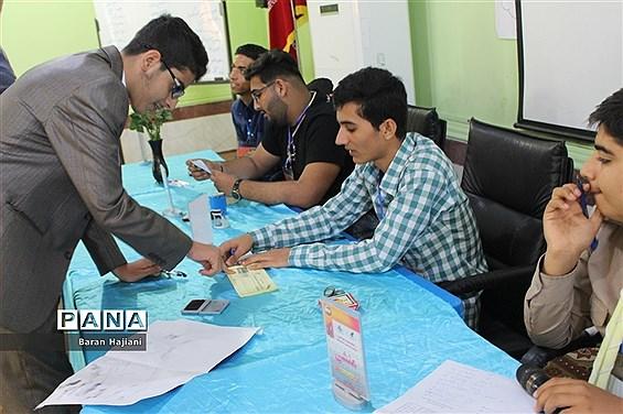 دهمین دوره انتخابات مجلس دانش آموزی و شورای دانش آموزی  پسران  استان بوشهر