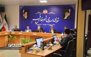 تصویب لایحه تفریغ بودجه سال ۱۳۹۷ شهرداری قم در شورای اسلامی شهر