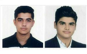موفقیت دو دانشآموز بابلی در مسابقات علمی کاربردی کشوری