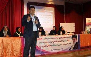 دهمین دوره انتخابات مجلس دانش آموزی و شورای دانش آموزی استان بوشهر برگزار شد