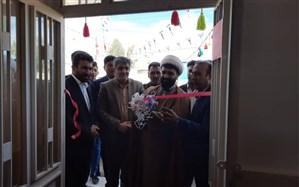 مرکز یادگیری محلی شهید عابدی روستای رکن آباد افتتاح شد