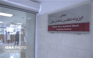مرکز قرنطینه بیماران مشکوک به ویروس کرونا در تهران + عکس و ویدئو