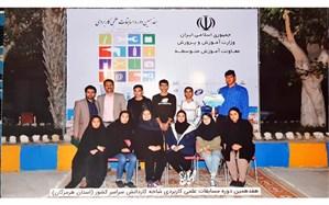کسب 6 مقام برتر کشوری توسط هنرجویان فارس در هفدهمین دوره مسابقات علمی کاربردی شاخه کاردانش