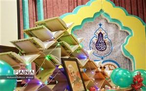 فرهنگیان رتبه اول مسابقات قرآن کارکنان دولت را کسب کردند
