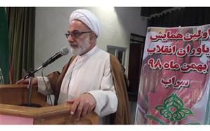 حجه الاسلام پور رادی: یاوران انقلاب باید به استعدادها، انرژیها و تواناییهای خود ایمان داشته باشند
