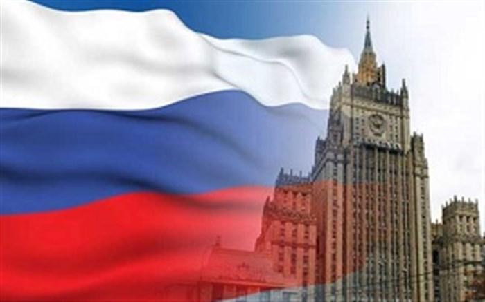 روسیه