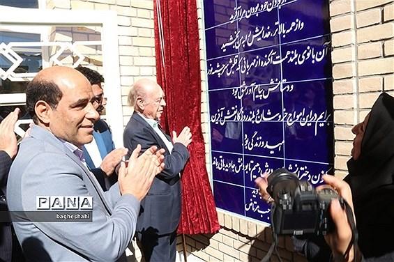 افتتاح دبستان خیری مرتاض درناحیه 2 یزد