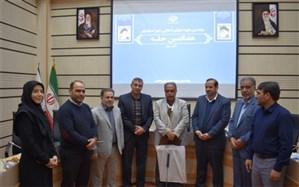تجلیل از فعالیتهای رابط خبرگزاری پانا درجلسه شورای اسلامی شهر اسلامشهر
