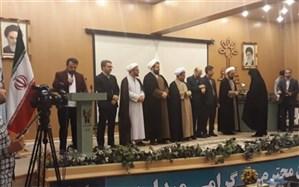 ۳ هزار اثر در جشنواره پژوهشی قرآن دانشگاه آزاد کرج با هم به رقابت پرداختند
