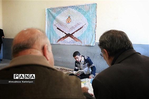 برگزاری مسابقات قرآن و عترت در آموزشو پرورش ناحیه 3 شیراز