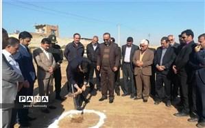 برگزاری آیین کلنگ زنی مدرسه سه کلاسه رحمت آبادبخش گمبوعه  درشهرستان حمیدیه