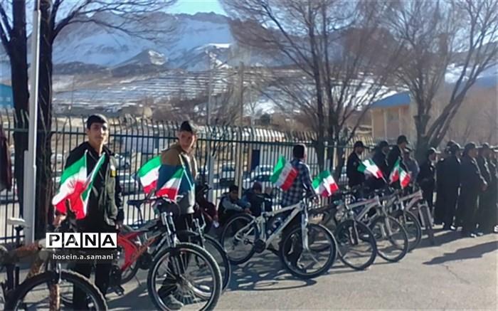 همایش دوچرخه سواران