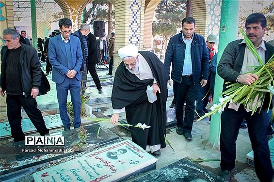 مراسم غبارروبی و عطر افشانی مزار شهدا در چهاردانگه