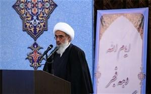 مشکلات قضایی استان بوشهر  رفع شود