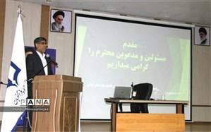 برگزاری دوره آموزشی تحلیل جریانهای اسلامی معاصر