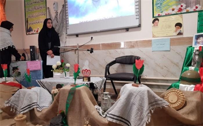 اجرای  طرح ملی لاله های روش در آموزش و پرورش ناحیه دو ری