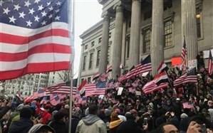 تظاهرات آمریکاییها علیه تبرئه ترامپ