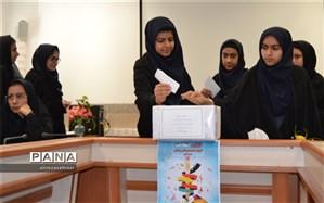 برگزاری مجمع عمومی انتخابات شهرستانی کانون های دانش آموزی هلال احمر اردکان