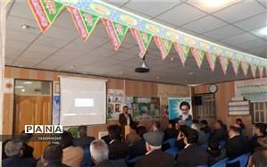 برگزاری جشنواره مدرسه ای خیرین مدرسه ساز در ابرکوه